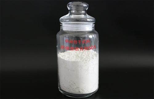中间包干式料环保型结合剂501
